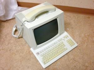 Dial Broadband